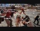 【YTL】うんこちゃん『PLAYERUNKNOWN'S BATTLEGROUNDS』part289 (UNCUP)【2018/01/...
