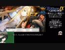 【RTA】ランス9 1週目RTA 4時間57分43秒  Part6/8