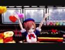 【MMD】バレンタインに恋愛デコレート【クラン・ハイル】