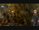 【skyrim】スカイリムの大地をアルトマーが行くpart12【ゆっくり実況】