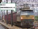 鉄道日和シリーズ