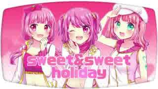 sweet&sweet holiday 歌ってみた ʚ♡ɞ オリジナルMV