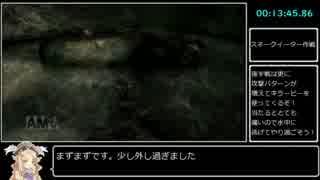 Metal Gear Solid 3_RTA_1時間22分18秒_pa