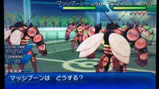 【ポケモンUSM】対戦実況015 プロ実況でマッシブーンだらけのダブルバトル