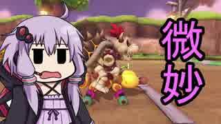 【マリオカート8DX】微妙!ゆかりカート