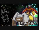 【ポケモンUSM】対戦ゆっくり実況016 ムクホとかカメックスが活躍する回
