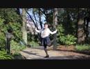 【足太ぺんた】さよならガール(H△G) 踊ってみた【オリジナル振付】