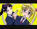 【PS Vita】 「咲-Saki- 全国編Plus」勢力別団体戦 ゆっくり...