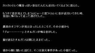 【ゆっくり怪談】洒落怖アーカイブス【Part347-2】