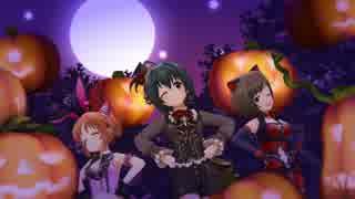【デレステMV】Halloween♥Code(小日向美穂前川みく安部菜々)