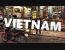 ベトナム ハノイ ハロン湾 ダナンに行ってきた
