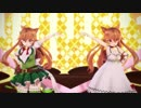 【MMD花騎士】エノコログサ達でGirls