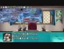 【ゆっくり小噺】一分戦争アイギス#345「7