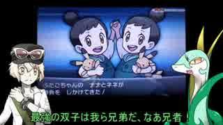 【刀剣乱舞偽実況】遠征「ポケモンの記憶