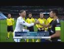 17-18UEFACL [ベスト16・1stレグ] レアル・マドリード vs パリ・サンジ...