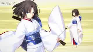 【FGO】両儀式(セイバー) 無垢識・空の境界 新宝具モーション Fate/Grand Order