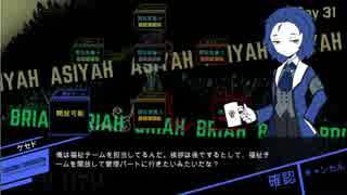 【Lobotomy_Corporation】ケセド コア抑制BGM【ネタバレ注意】