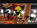 【MMD】ジョジョの奇妙なダンシング・ヒーロー【ジョジョ】