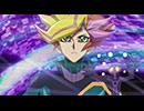 遊☆戯☆王VRAINS 039「闇(やみ)に葬る(ほうむる)弾丸(だんがん)」