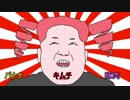 【カラオケ】テトドン☆みさいる