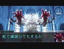 【シノビガミ】台湾人たちが挑む「毒入りスープ」02