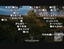 【YTL】うんこちゃん『PLAYERUNKNOWN'S BATTLEGROUNDS』part267【2018/01/05】