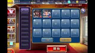人気の「ランスシリーズ」動画 160本(3) - ニコニコ動画