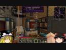【Minecraft1.7.10】ゆっくりの渇望R そ