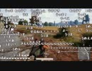 【YTL】うんこちゃん『PLAYERUNKNOWN'S BATTLEGROUNDS』part3...