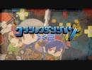 【クラシックダンジョンX2】ダンジョン・アーキテクト (レトロver)【100分耐久】 -リマスタリング版-