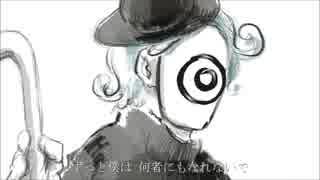 【ash】ドラマツルギー【歌ってみた】