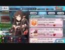 Fate/Grand Order セミラミス イベント関連ボイス集
