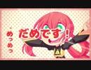 《Shione Lt》Hey!( ´•̥ו̥` )《UTAU Cover》