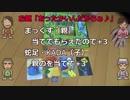 【ハピオワ】語り部どーいつだ!【ディクシット】#2