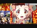 【家パチ実機】CRF戦姫絶唱シンフォギアpart27【ED目指す】