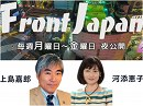 【Front Japan 桜】米中露 新冷戦時代の幕開け / 『遠くの声を探して』特別版~「構造改革」は必要ない日本[桜H30/2/16]