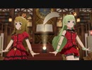 【ミリシタMV】「虹色letters」【1080p/2K】