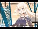 【Duca】 ラムネ 【IA cover】