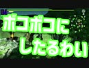 【MHXX】とある企業の狩猟生活 4日目【実況】