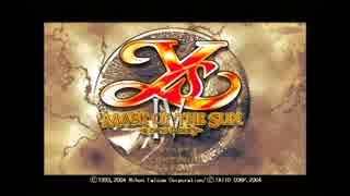 YsⅣ(PS2版)_01