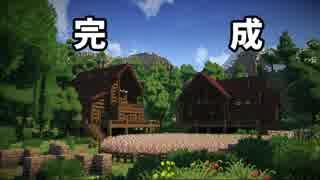 【Minecraft】ゆっくり街を広げていくよ part39-2
