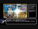 【ポケモンUSM】最高に理不尽な「サイドチ