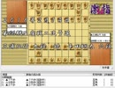 気になる棋譜を見よう1258(千田六段 対 三浦九段)