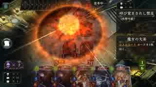 【シャドバ】最強いっそ消えろ4回攻撃OTKパンチデッキ