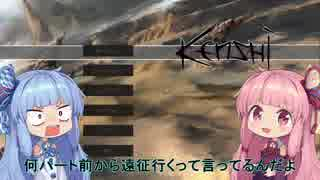 【Kenshi】早口姉妹のKenshi初見プレイpart31【VOICEROID】