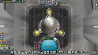 【番外編】迫真宇宙軍・変態糞土方の裏技.