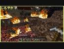【4人実況】全力で秘密基地を作る初心者たちのMinecraft 第26話