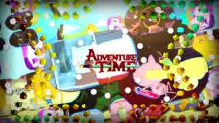 adventure mata