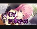 【VOICEROID】LOLとエロゲとブロンズハート FD【part06】