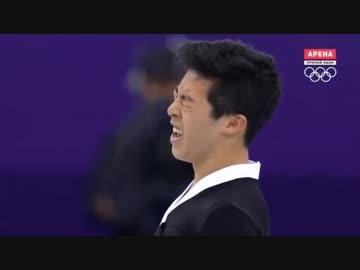 ネイサン・チェン 平昌オリンピックフィギュア男子FS